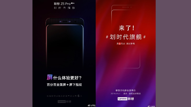 Lenovo Z5 Pro Launch Teased for November 1 With In-Screen Fingerprint Tech, Camera Slider