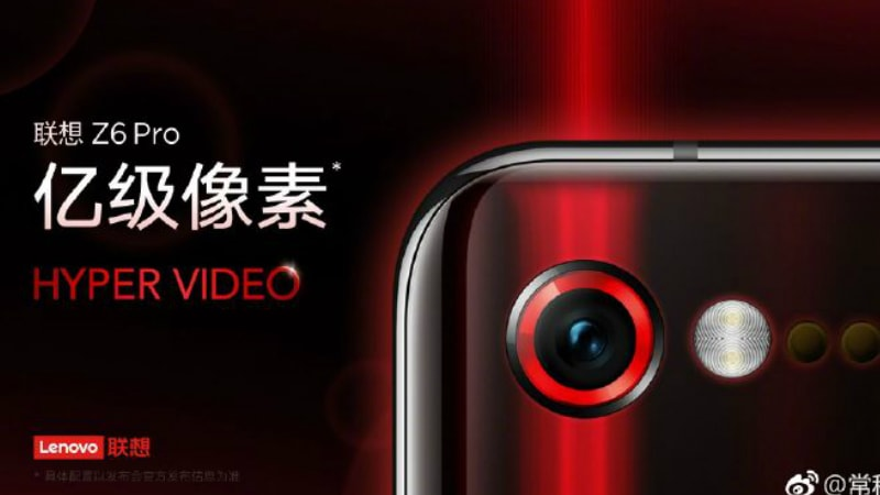 Lenovo Z6 Pro May Be Able to Produce 100-Megapixel Images, VP Reportedly Hints