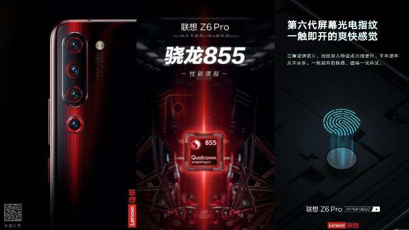 Lenovo Z6 Pro Pre-Orders Begin; 48-Megapixel Sensor, Quad Rear Cameras, 4,000mAh Battery Teased