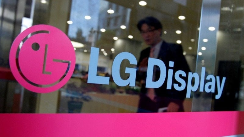 LG Unveils 5.7-Inch QHD+ Display; May Be Used on LG G6