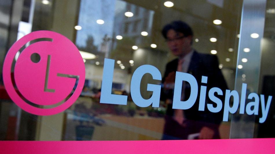LG Display Posts Widened Loss Amid Weak TV Demand