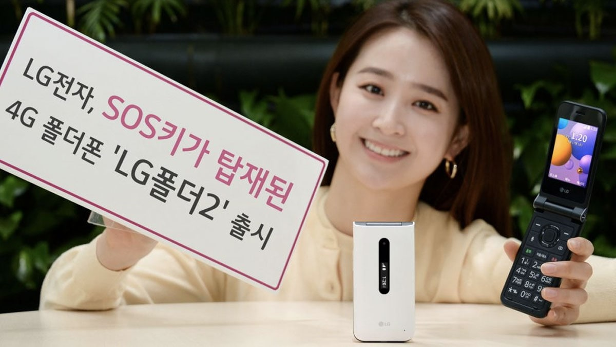 LG Folder 2 Flip Phone With SOS Key and AI Voice Service Launched: Price, Specifications