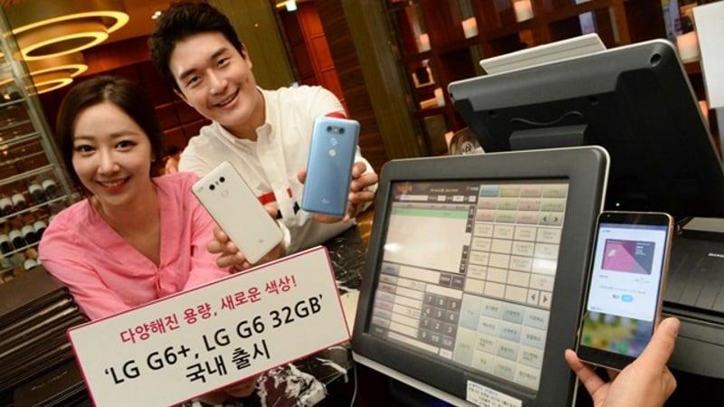 LG G6+ और LG G6 (32 जीबी) की कीमत जानें