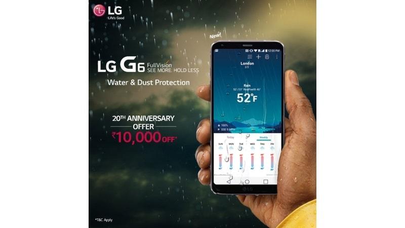 LG G6 पर मिल रही है 10,000 रुपये की छूट