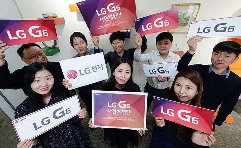 एलजी जी6 को लेकर कंपनी का नया दावा, लॉन्च से पहले कई यूज़र कर पाएंगे फोन को इस्तेमाल