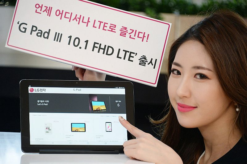 LG G Pad III 10.1 FHD LTE Tablet Launched: Price, Release Date, Specifications, and More