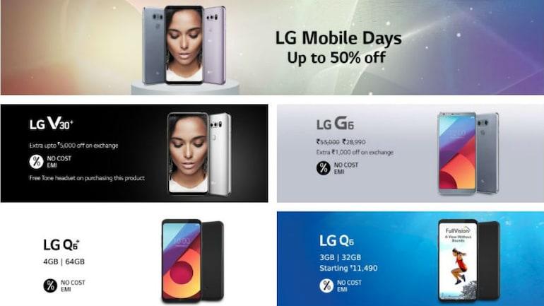 Amazon पर सस्ते में बिक रहे हैं ये LG स्मार्टफोन