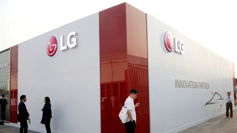 LG Electronics Posts Higher Quarterly Profit as Its Mobile Losses Narrow