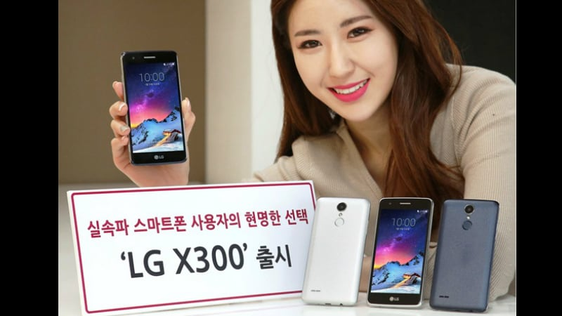 LG X300 Launched: Price, Release Date, Specifications, and More