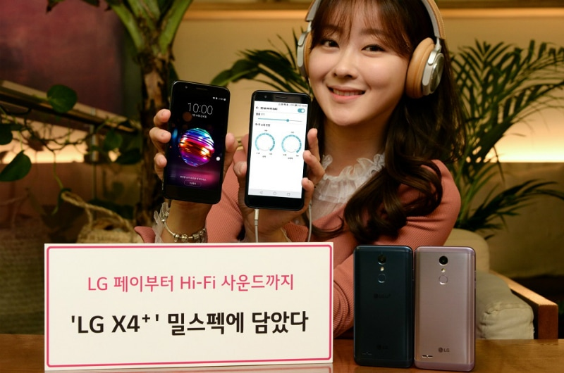 LG X4+ Rugged Smartphone With Hi-Fi DAC Audio Launched: Price, Specifications, Features