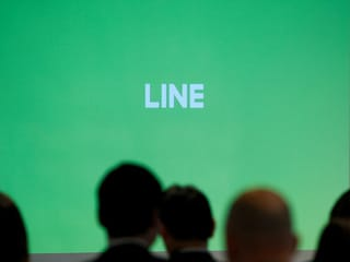 SoftBank's Yahoo Japan Confirms Merger Talks With Line