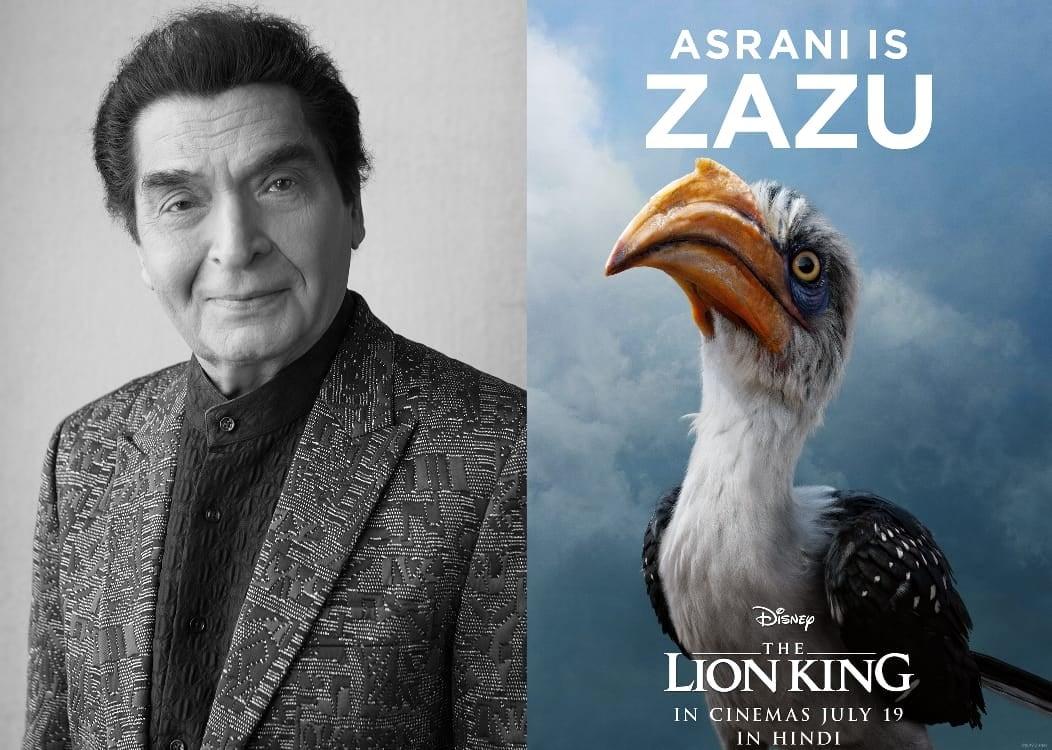 The Lion King Hindi Dub Casts Asrani, Sanjay Mishra, Shreyas