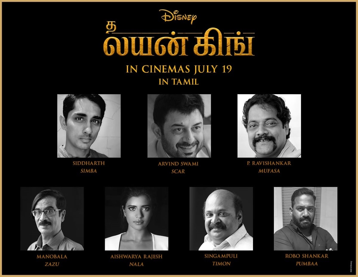 lion king cast tamil The Lion King