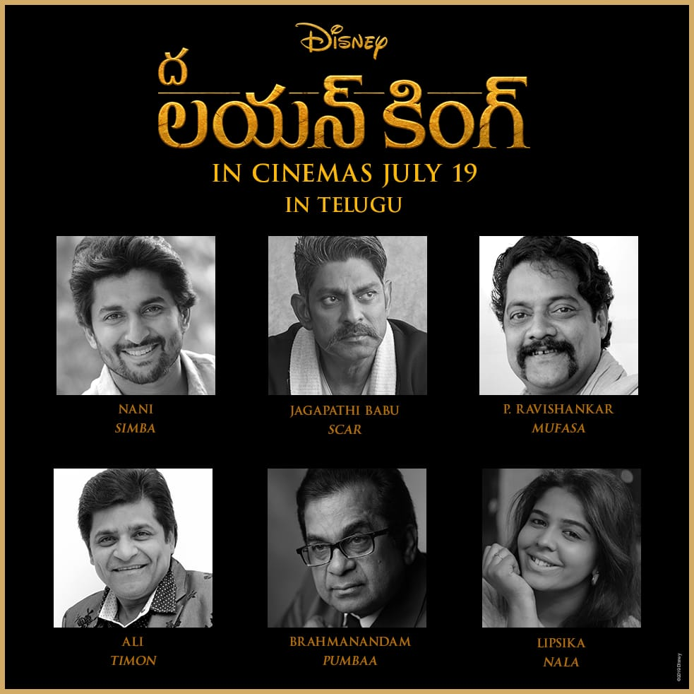 The Lion King Adds More Indian Stars To Its Hindi Tamil