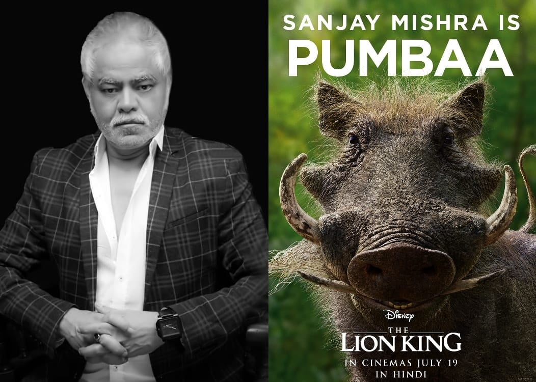 lion king sanjay mishra The Lion King Hindi