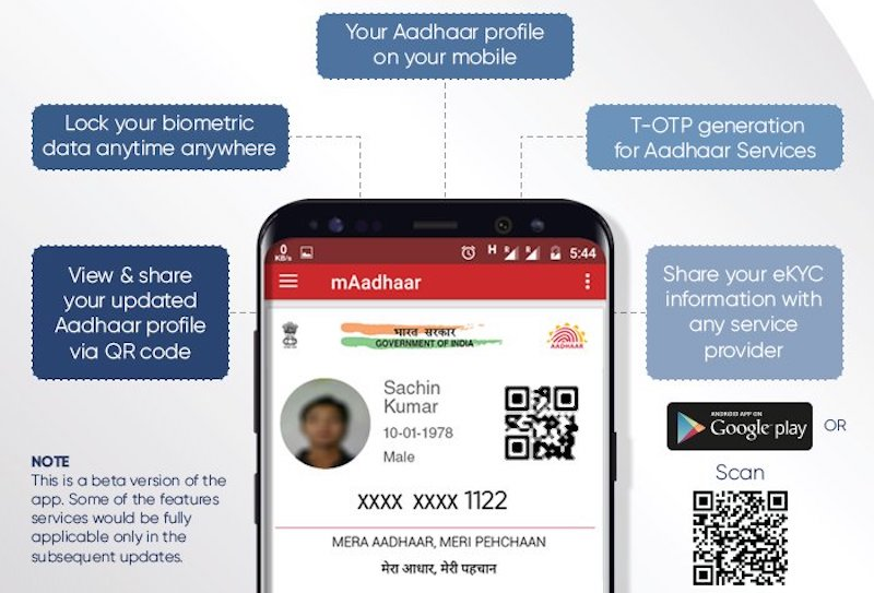 'mAadhaar' एंड्रॉयड ऐप लॉन्च, अब हर वक्त साथ रहेगा आधार कार्ड