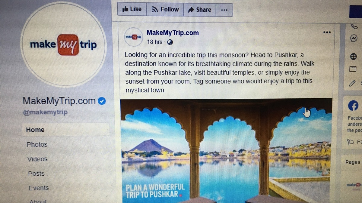 MakeMyTrip, ASI Partner for Online Bookings for 116 Heritage Sites