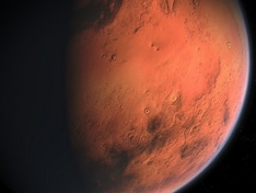 China to Launch Its Mars Probe in July Aboard Long March-5 Y4 Rocket