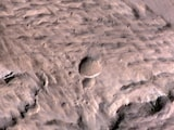 NASA to Work With UAE on Mars Probe