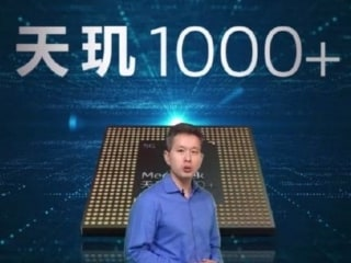 MediaTek Dimensity 1000+ 5G Chip Announced, to Launch on Upcoming iQoo Phone