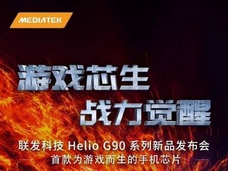 MediaTek Teases Helio G90, Its First Chipset for Gaming Smartphones