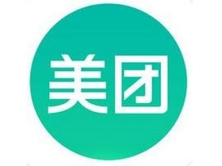 China's Online Service Giant Meituan Aims to Raise $4.4 Billion in IPO