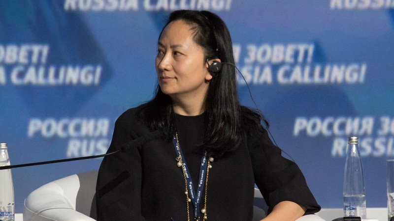US to Formally Seek Extradition of Huawei Executive Meng Wanzhou: Report