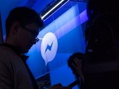 Facebook Messenger ऐप में आया भेजे हुए मैसेज को डिलीट करने वाला फीचर, ऐसे करेगा काम