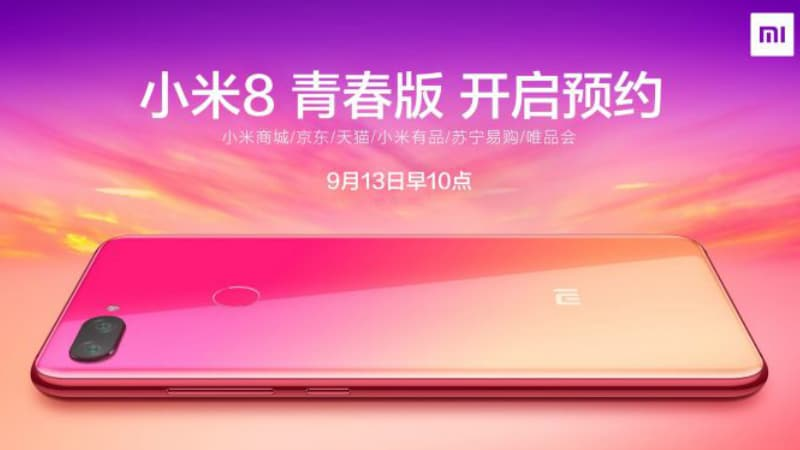 Xiaomi Mi 8 Youth Twilight Gold Colour Option Teased, Reservations Now Open Ahead of September 19 Launch