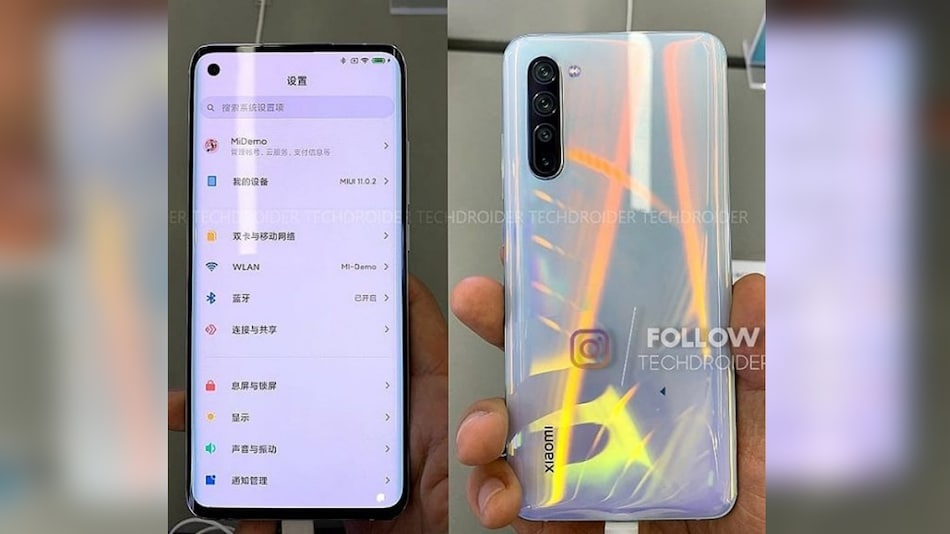 Mi 10, Mi 10 Pro Launch Reportedly Scheduled for February 13, Said to Go on Sale Soon After