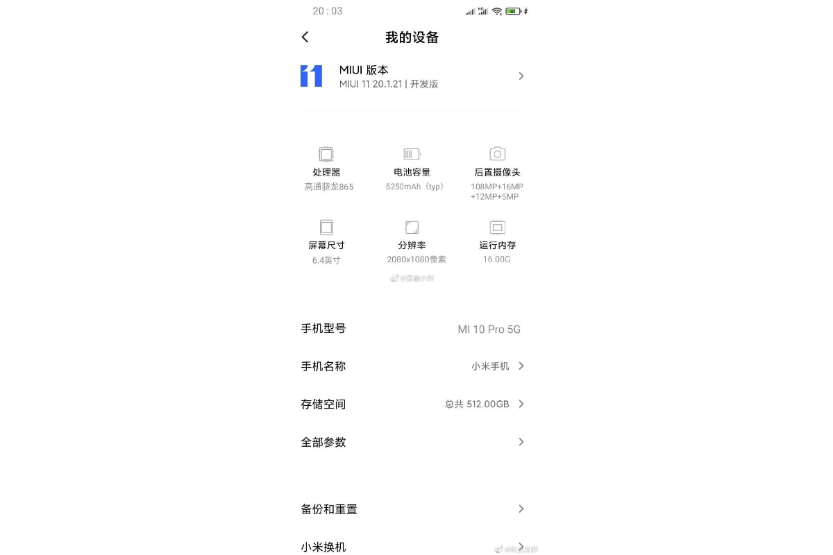mi 10 pro specifications screenshot weibo Mi 10 Pro