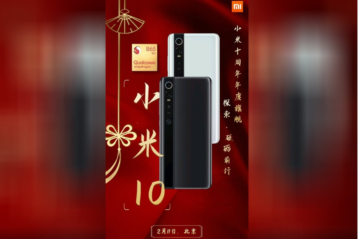 Xiaomi Mi 10 Release Date Rumoured for February 11; Mi 10 Pro 5G Live Images Leaked