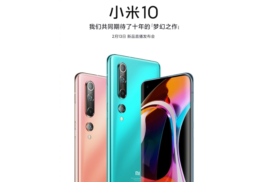 Mi 10 Official Render Released, Alleged Price Surfaces Online; Mi 10 Pro With 8GB RAM Spotted on Geekbench