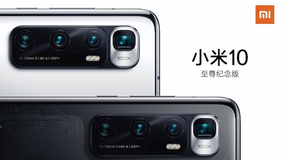 Mi 10 Ultra Name Confirmed; Colour Options, Posters, Specifications Leak Online