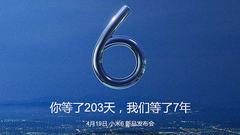 Xiaomi Mi 6 With 6GB RAM, Snapdragon 835 SoC Launched