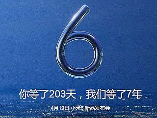 Xiaomi Mi 6 Teased to Sport 6GB RAM, Dual Rear Cameras Ahead of Wednesday Launch