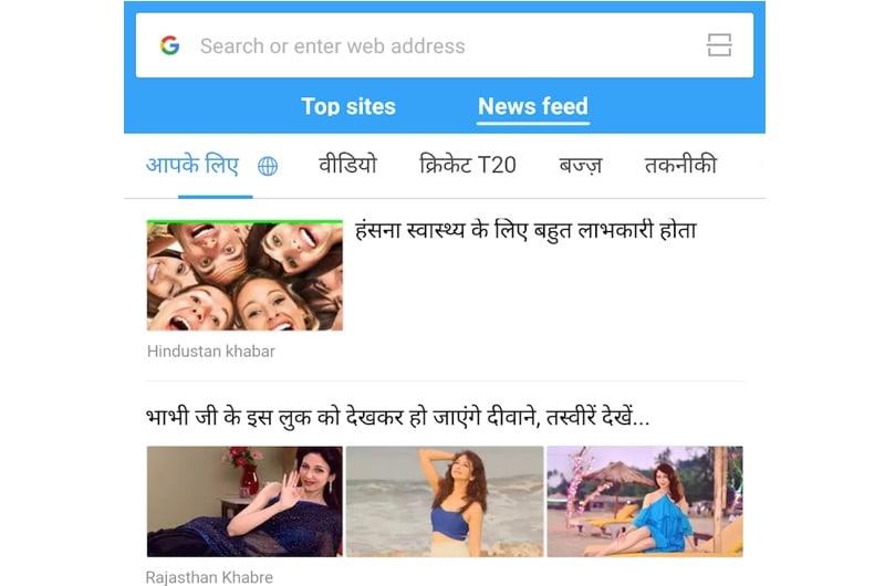 mi browser bhabi xiaomi