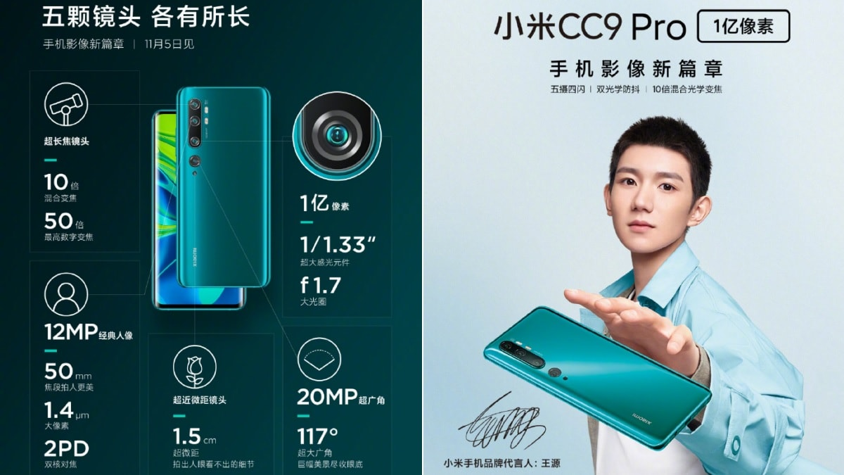 Mi CC9 Pro Camera Specifications, Samples Shared by Xiaomi; TENAA Listing Tips Additional Specs