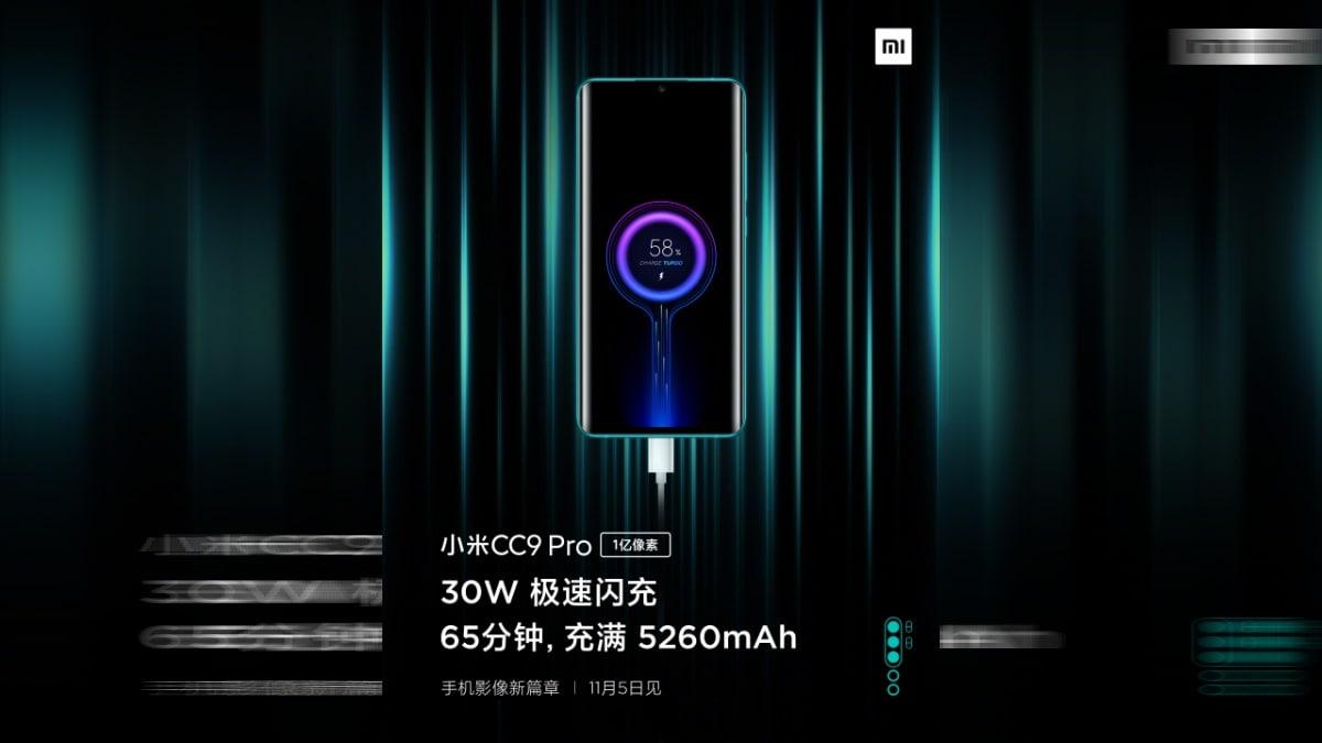 Xiaomi Mi Note 10 हो सकता है 14 नवंबर को लॉन्च, Mi CC9 Pro में होगी 5,260 एमएएच बैटरी