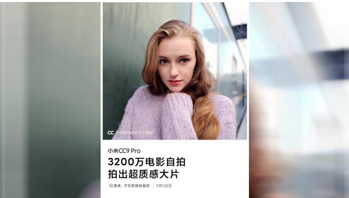Mi CC9 Pro to Pack 32-Megapixel Selfie Camera, Two Optical Image Stabilisation Modules