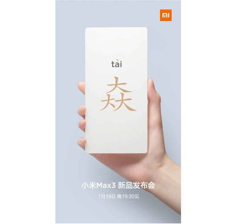 mi max 3 invite weibo inline Mi Max 3