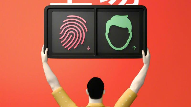 Xiaomi Mi Pad 4 की कीमत लीक, कंपनी ने दी एआई फेस अनलॉक की जानकारी