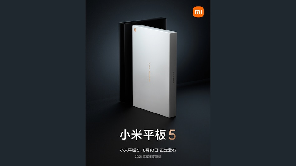 Mi Pad 5 Series Accessories, Retail Box Teased; Key Specifications Tipped via Geekbench