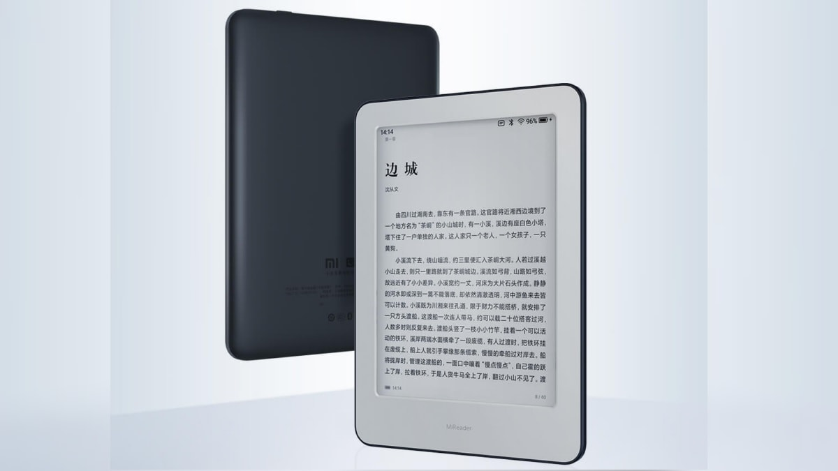 Xiaomi Mi Reader With 6-Inch HD E-Ink Display, USB Type-C Port Launched to Take on Amazon's Kindle