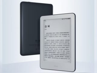 Xiaomi Launches Mi Reader With 6-Inch HD E-Ink Display, USB Type-C Port