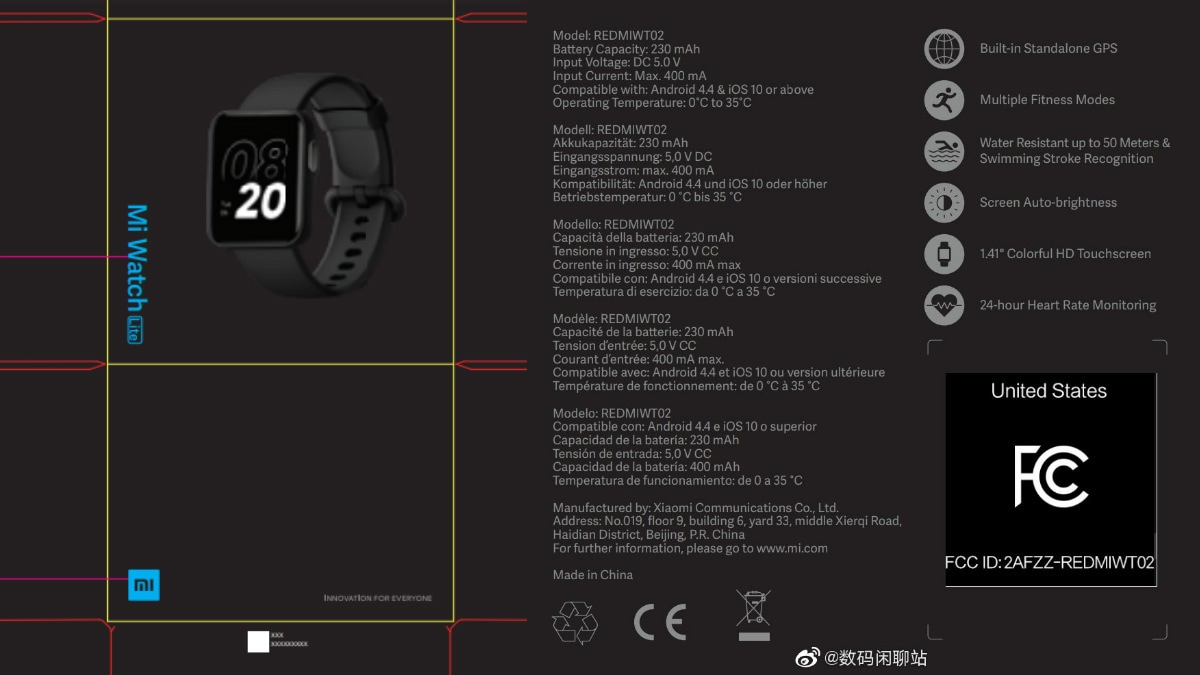 Xiaomi Mi Watch Lite US FCC Listing Reveals Square Design, Key Specifications