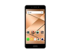 Micromax Canvas 2 (2017) Price in India, Specifications, Comparison