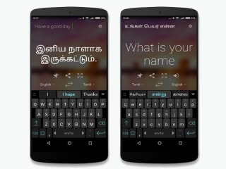 Microsoft Translator Gets Text Translation Support for Tamil