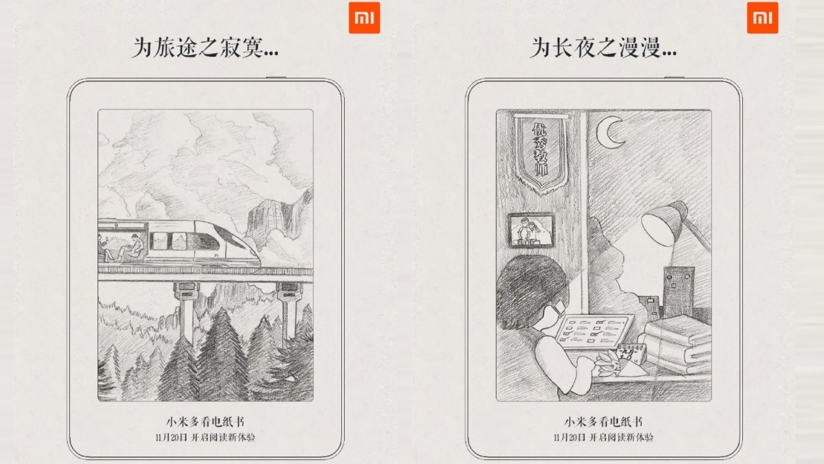 Xiaomi's Mijia Sub-Brand Teases an Ebook Reader, Reveals Design Schematics
