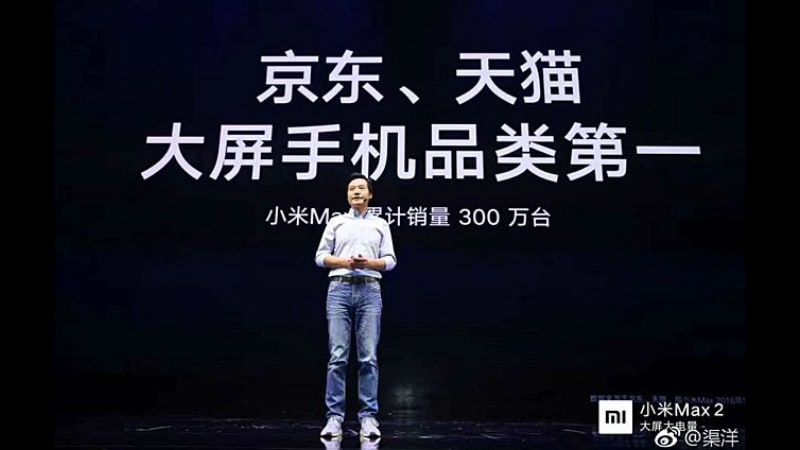 Xiaomi Mi Max Sees 3 Million Units Sold Since Launch, CEO Confirms